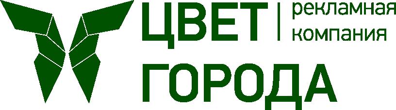 рекламное агентство томск